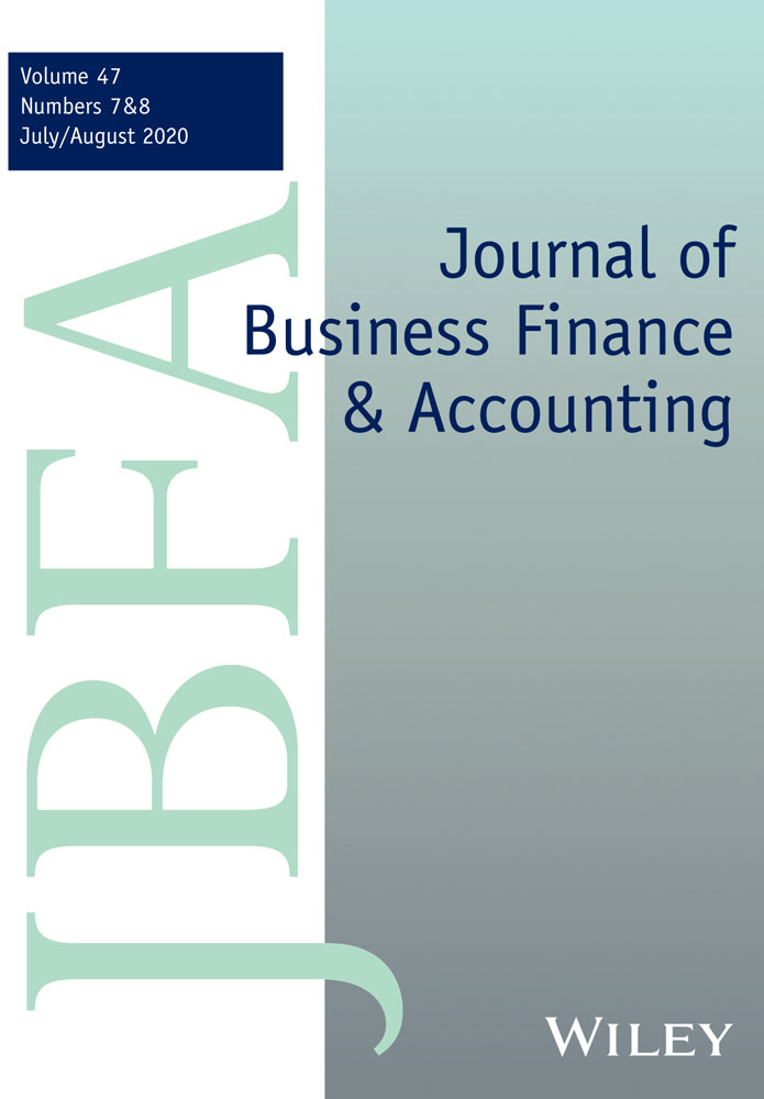 Does financial reporting quality vary across firm life cycle?