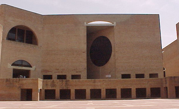 IIM Ahmedabad Campus Photo