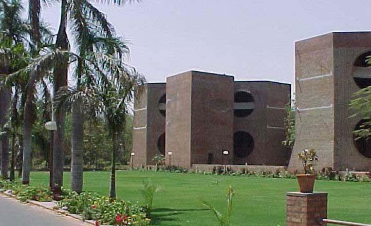 IIMA Campus 1