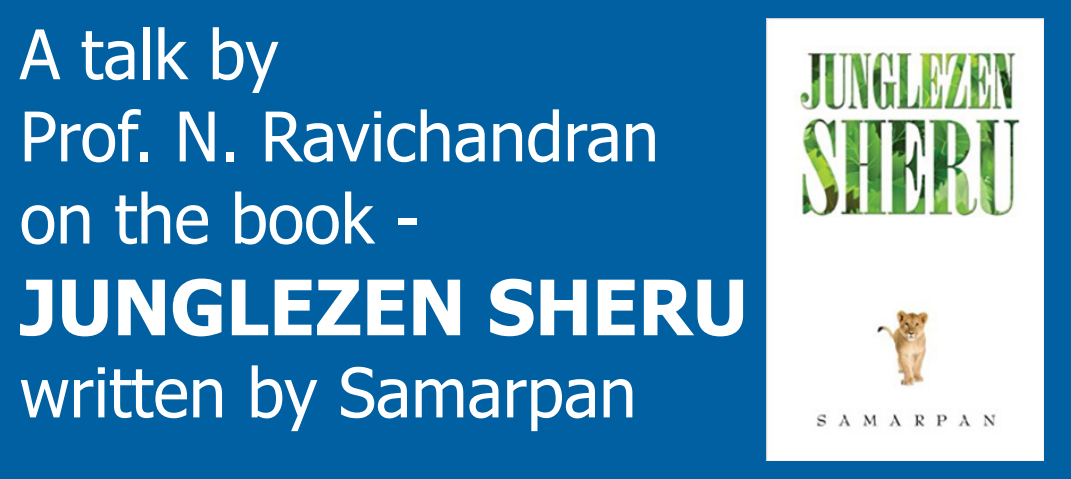 A talk on the book Junglezen Sheru written by Samarpan