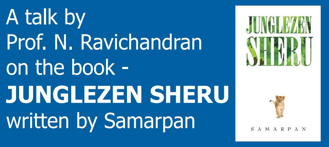 A talk by Prof. N. Ravichandran on the book - Junglezen Sheru written by Samarpan
