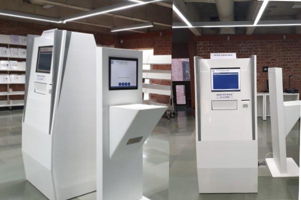 RFID Kiosk